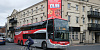 The Bus Eireann X1 service from Newry to Dublin will cease from 15 November. Photograph: Columba O'Hare